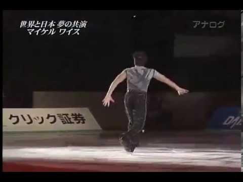 Michael Weiss 09SOI Japan Tour 090112