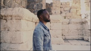 Phillip Hill - Alive to God (Official Music Video)