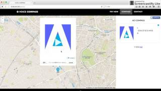 Voice compass (Web API)