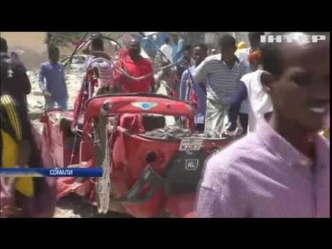 Теракт в Сомали: смертник со взрывчаткой атаковал правительственное здание