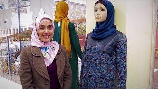 Идеальная мусульманка