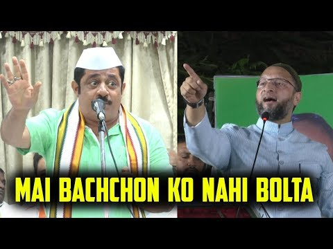 Asaduddin Owaisi Makes Fun Of Zameer Ahmed - News India