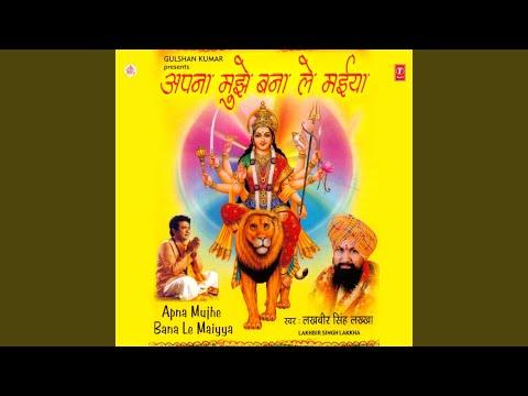 Naam Tere Durge Maiyya Ho Gaya
