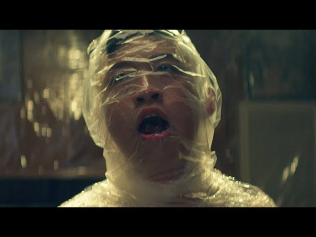"Rich Brian Returns With ""Yellow"