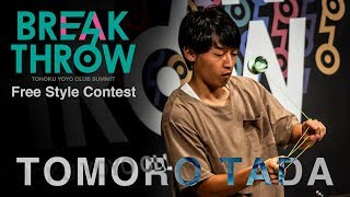 BREAKTHROW2018 Free Style Contest Tomoro Tada TOMORO 検索動画 11