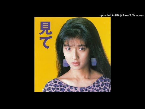 03 Watashi ga hen (私が変?; Am I Strange?) - Moritaka Chisato - 見て 1988