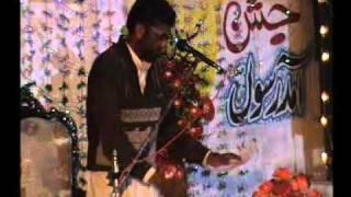 shah pir kazmi  Immam Bargah Shah e Najaf Bhoun Tehsil Kahuta