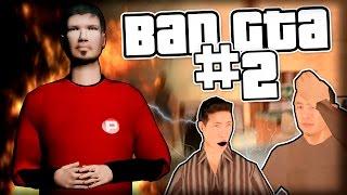 BAD GTA #2 - ШКОЛА НАРКОМАНОВ! (16+)