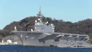 いずも入港前に、いかづち→試験艦あすか→おやしお型潜水艦の出港と大忙...