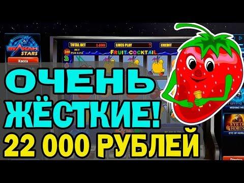 Вулкан казино демо
