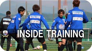 【FC岐阜】INSIDE TRAINING 2020年3月11日