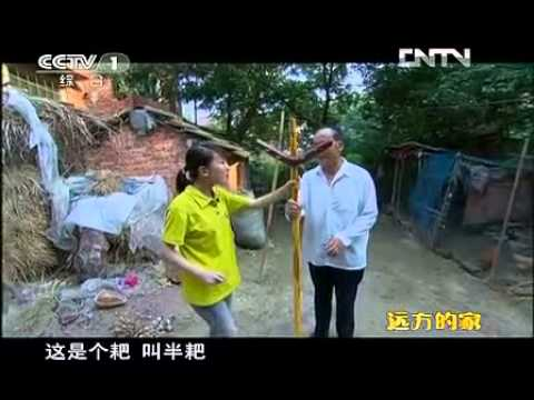 Anhui's Disappearing Eastern Township Boxing