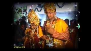 Ollywood Movie Star Deepak Kumar's Wedding Ceremony: