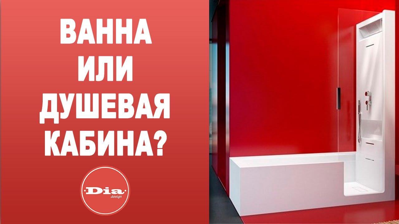 Купить душевую кабину с ванной недорого в минске. Гарантия качества от производителя на душевые кабины с ванной 150-80-85, 170-80-85 с высоким.