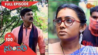 Sundari - Ep 100 | 14 May 2021 | Udaya TV Serial | Kannada Serial