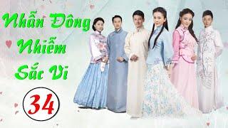 Phim Bộ Hay 2020 | NHẪN ĐÔNG NHIỄM SẮC VI - Tập 34 | Phim Trung Quốc Mới Nhất 2020