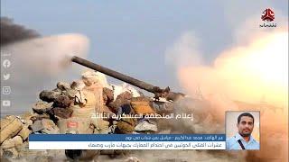 عشرات القتلى الحوثيين في احتدام المعارك بجبهات مأرب وصنعاء