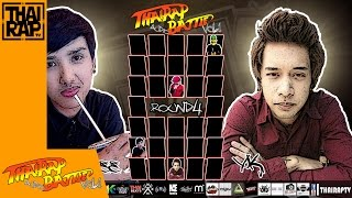HANGDEE ปะทะ YK รอบRound4 [Thai Rap Audio Battle V.1]