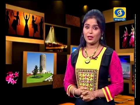 Mumbai Aamchi Mumbai - 17 December 2017 -  मुंबई आमची मुंबई