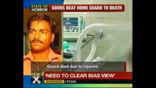 Men posing as journalists beat home guard to death - NewsX