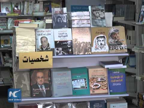 Gaza book stores suffer recession due to bad economy