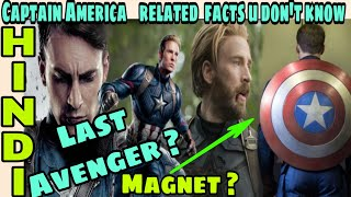 CAPTAIN AMERICA facts you don't know | Marvel movies + comics facts | Hindi CAPTAIN HEMANT