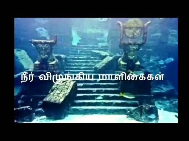 Tamil Ulagam