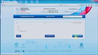 видео Регистрация ИП через Госуслуги: пошаговая инструкция