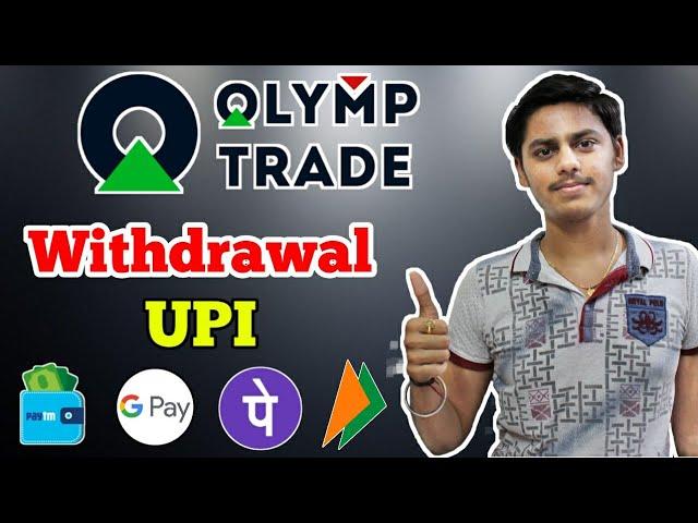 Tips Cara Download Olymp Trade Di Laptop Terbaru
