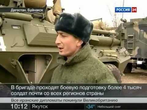 136 ОМСБр.mp4