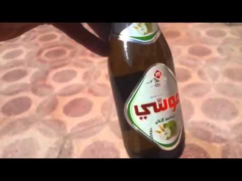 اضرار شراب الشعير موسي