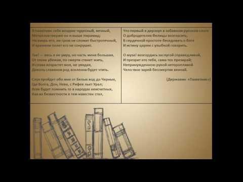 Анализ стихотворения: тема и идея