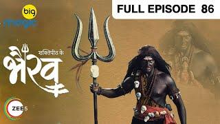 Shaktipeeth Ke Bhairav - Episode 242  - April 09, 2018 - Full Episode