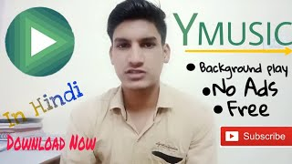 Download lagu Y music app || AN AMAZING  APP || youtube music players