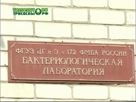 Городской консультативно-диагностический центр