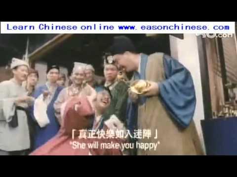 1042 Ng Man Tat green Shaobing song super funny ha ha