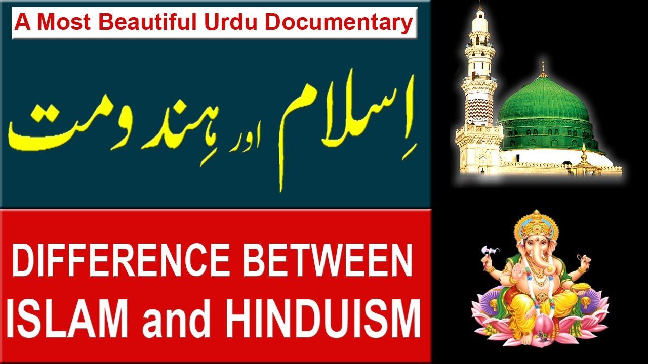 similarities of islam and hinduism