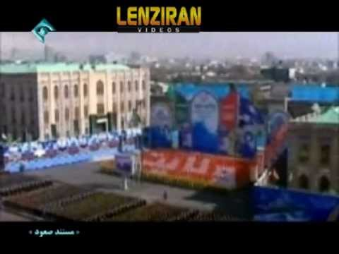 """""""SO-OUD """" a documentary of Iranian television about Iranian missile program"""