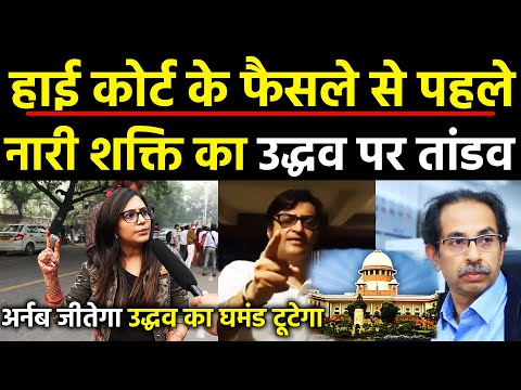 Suman Pandey Full Support for Arnab Goswami ! Demand President Rule in Maharashtra | All India News