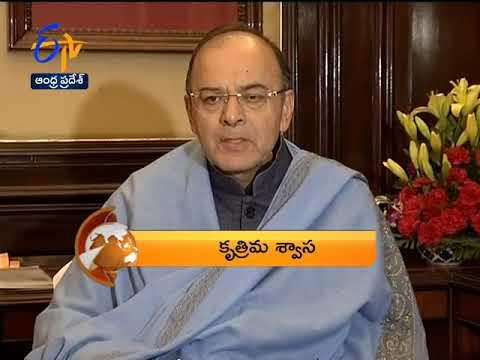 7-30 AM   360   News Headlines   19th July 2019   ETV Andhra Pradesh