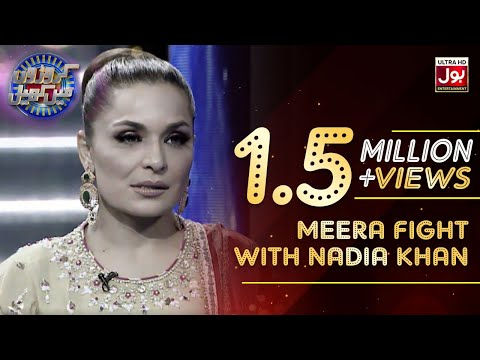 Meera in Nadia Khan Show | Croron Mein Khel | 1st February 2019 | BOL Entertainment