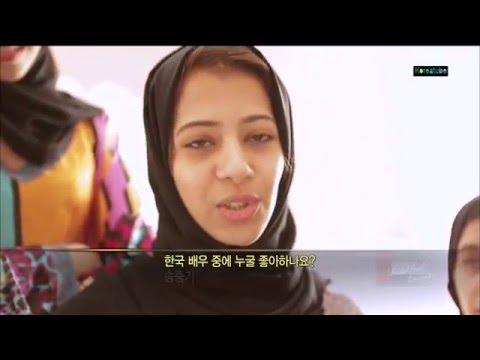 Hallyu in UAE