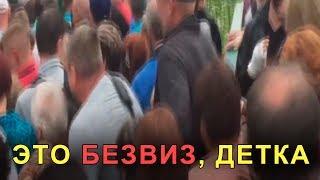 Украинцы массово ВАЛЯТ в Польшу | Первые дни Безвиза