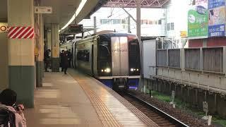 【発車警笛】名鉄2000系2012f金山発車