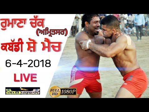 🔴[Live] Rumana Chak (Amritsar) Kabaddi Show Match Subscribe Koumi Parvane