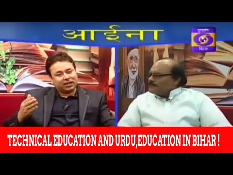 TECHNICAL EDUCATION AND URDU,EDUCATION IN BIHAR ,
