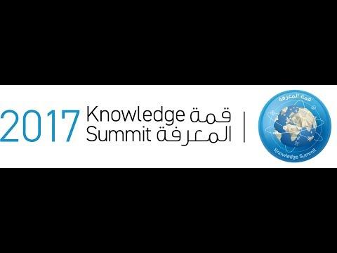 Knowledge Summit Live Stream