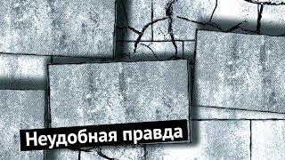 Почему в Москве разваливается плитка