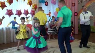 Лучший танец пап и дочек. Выпускной в д/с №31 'Жемчужинка'.