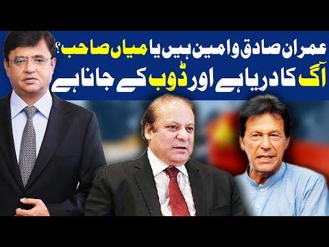 Dunya Kamran Khan Ke Sath - 26 July 2017 - Dunya News